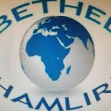 Bethel Hamliri Inc. wins two important grants in the total amount of $ 60, 000